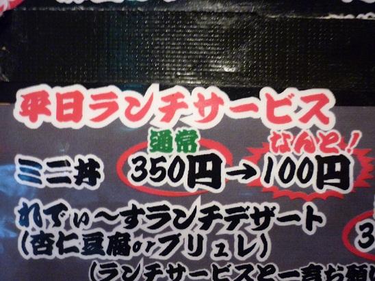 P1040889 - コピー