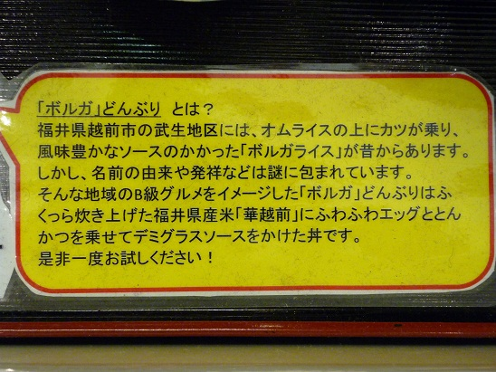 P1040860 - コピー