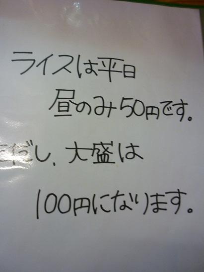 P1050051 - コピー