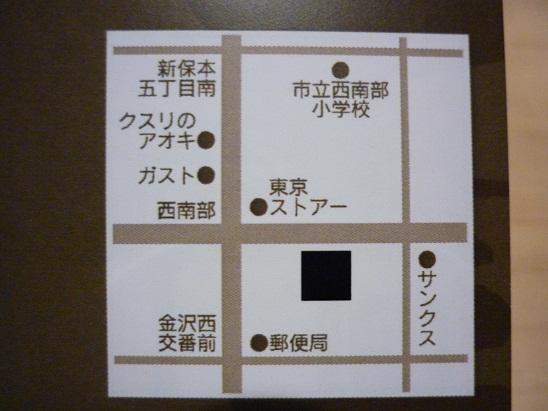 P1050046 - コピー