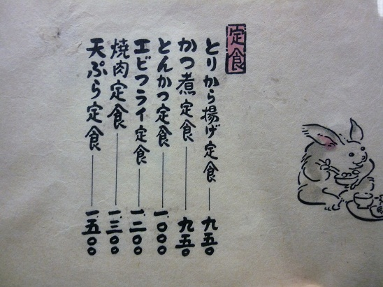 P1050199 - コピー