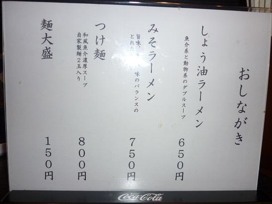 P1050208 - コピー