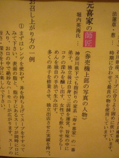 P1050557 - コピー