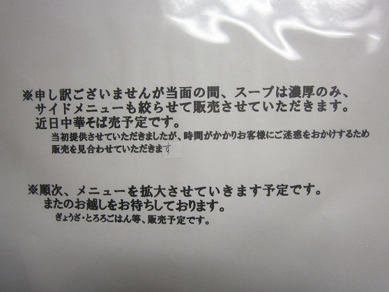 P2090019 - コピー