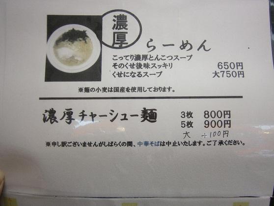 P2090017 - コピー
