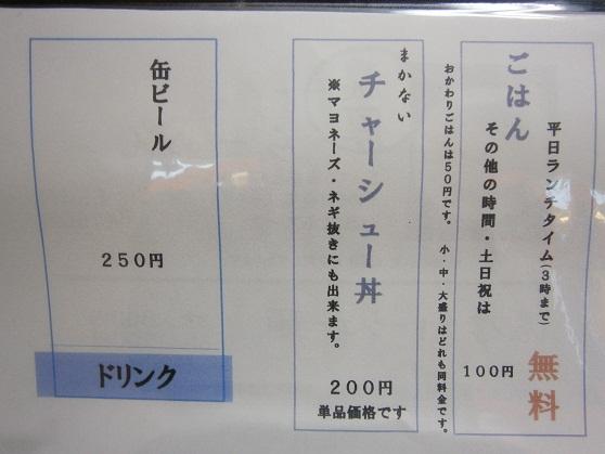 P2090018 - コピー