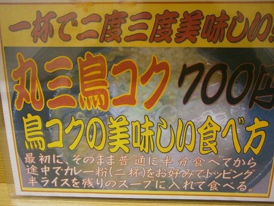 P2040069 - コピー