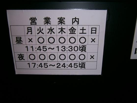 P2040072 - コピー