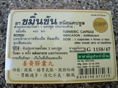 CIMG1616_convert_20101119143620.jpg