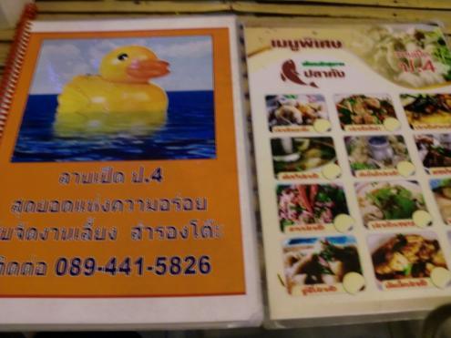 CIMG2680_convert_20110128201156.jpg