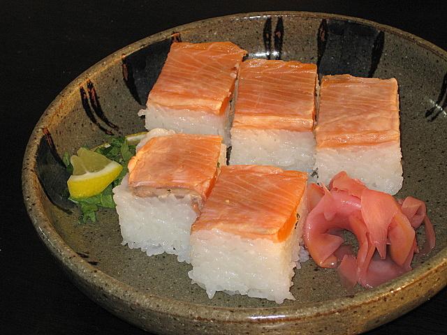 sakenosushi