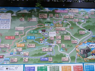 2010_0522高尾0009