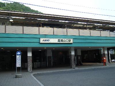 2010_0522高尾0010