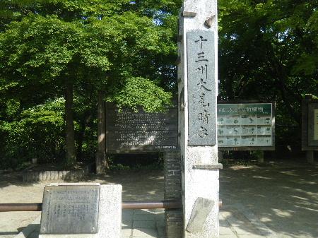 2010_0522高尾0025