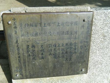2010_0522高尾0026