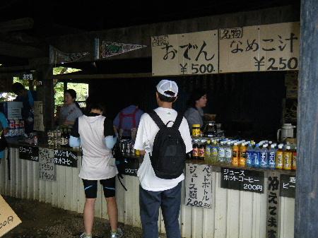 2010_0522高尾0044