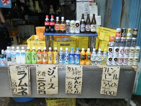 2010_0522高尾0043