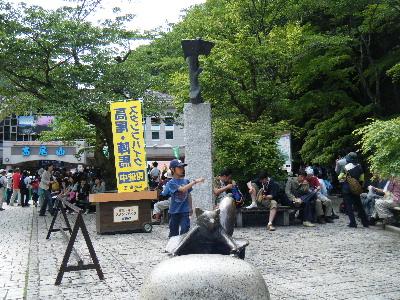 2010_0522高尾0054