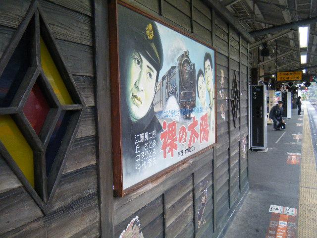 2010_0529高水山0008