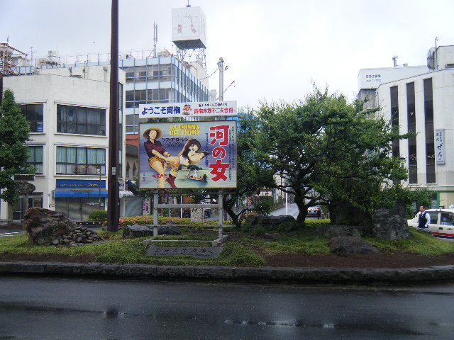 2010_0529高水山0017