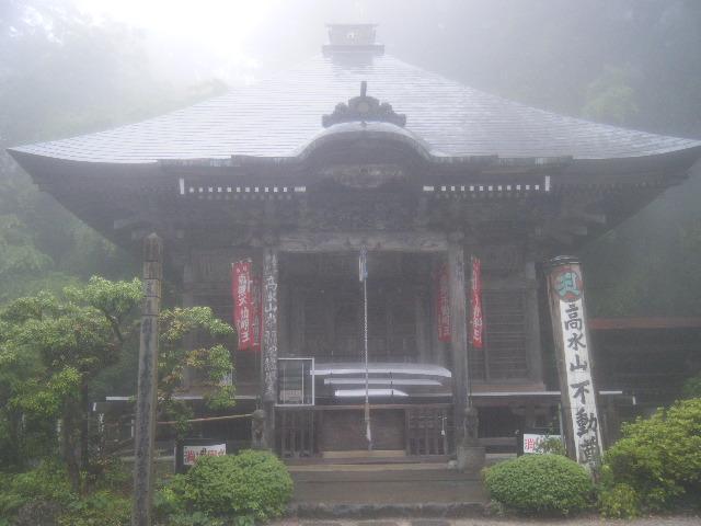 2010_0529高水山0074