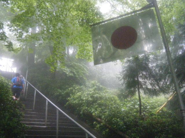 2010_0529高水山0067