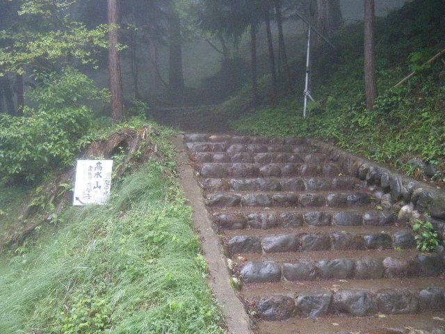 2010_0529高水山0065