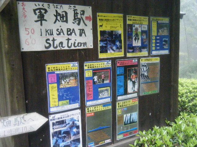2010_0529高水山0072
