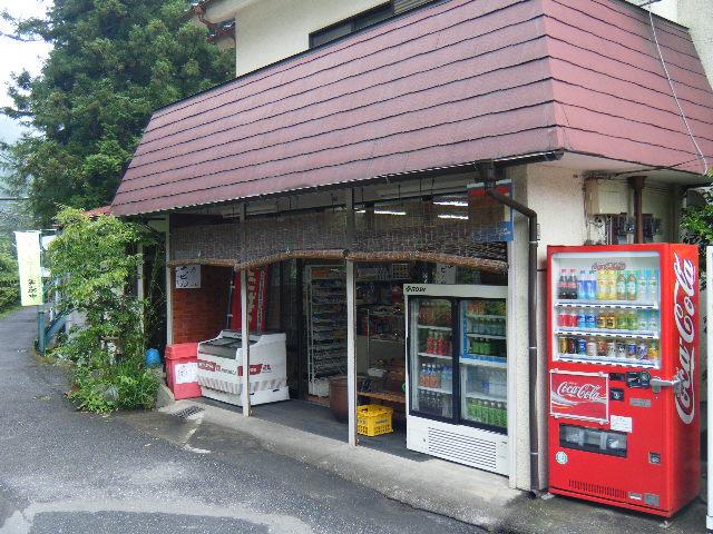 2010_0529高水山0092