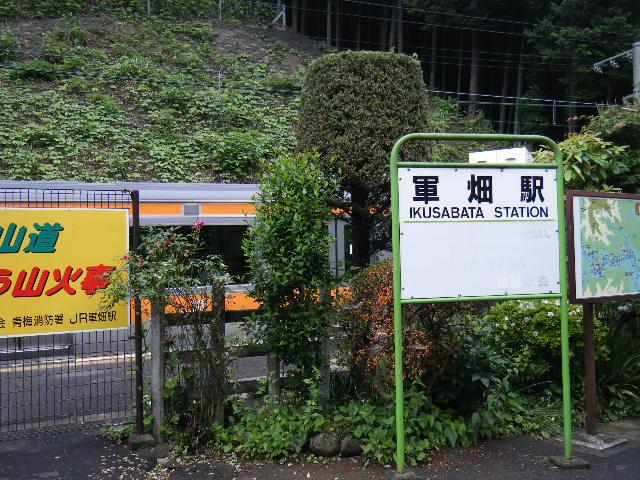 2010_0529高水山0091