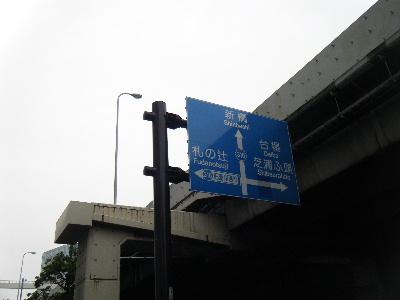 2010_0625帰宅ラン0001