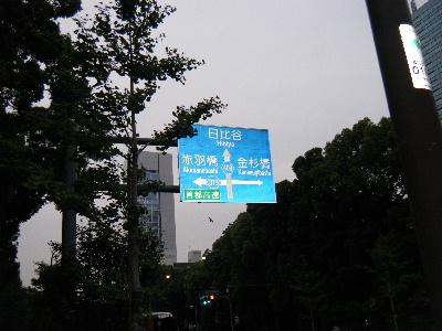 2010_0625帰宅ラン0010