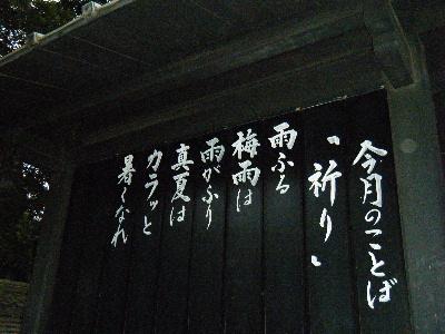 2010_0625帰宅ラン0025