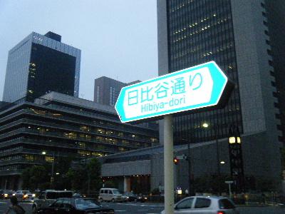 2010_0625帰宅ラン0035