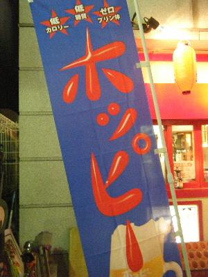 2010_0625帰宅ラン0076