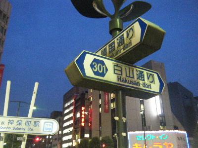 2010_0625帰宅ラン0075