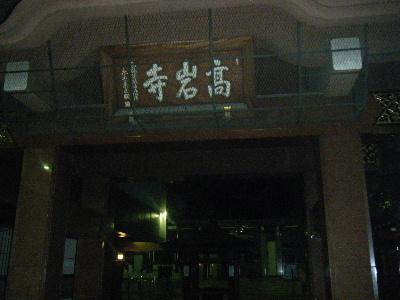 2010_0625帰宅ラン0086