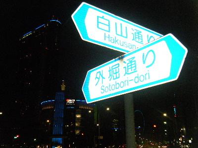 2010_0625帰宅ラン0080