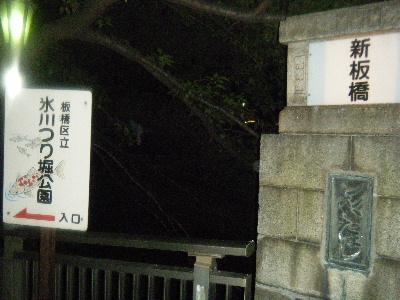 2010_0625帰宅ラン0092