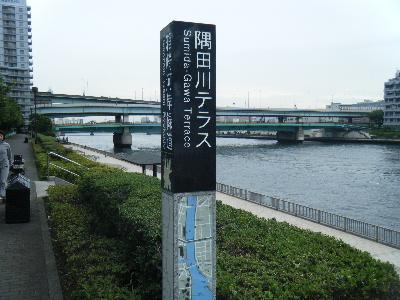 2010_0626もんじゃラン0006