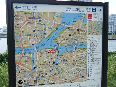 2010_0626もんじゃラン0003