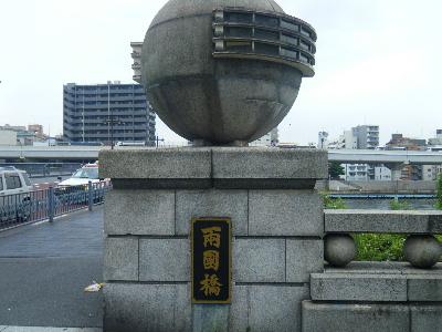 2010_0626もんじゃラン0010