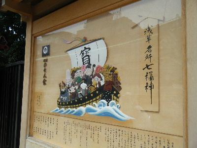 2010_0626もんじゃラン0021