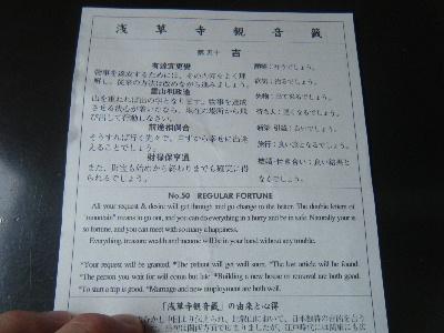 2010_0626もんじゃラン0026