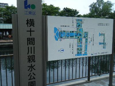 2010_0626もんじゃラン0046