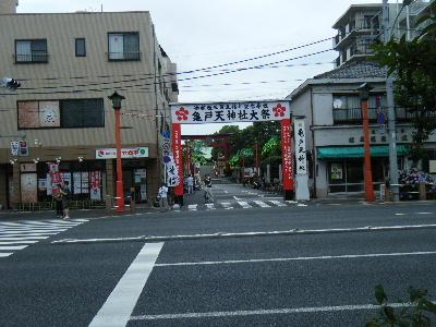 2010_0626もんじゃラン0044