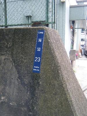 2010_0626もんじゃラン0047
