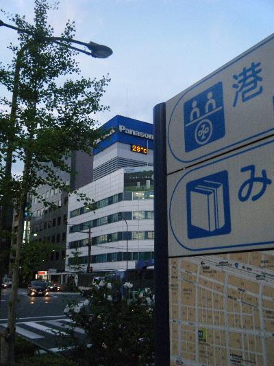 2010_0630帰宅ラン20006