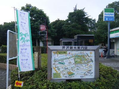 2010_0704所沢耐久0003