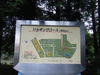 2010_0704所沢耐久0029